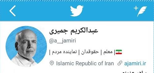 پیام تقدیر از دکتر اصغر جعفری پس از انصراف از کاندیداتوری