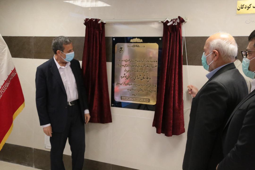 تصاویر افتتاح بیمارستان 110 تختخوابی شهدای هستهای بوشهر
